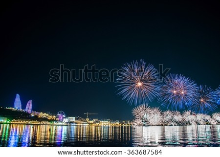 Fireworks in Baku Azerbaijan on Independence day - stock photo