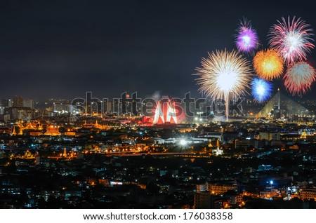 Fireworks in Bangkok - stock photo