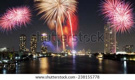 Fireworks in Bangkok, Thailand - stock photo