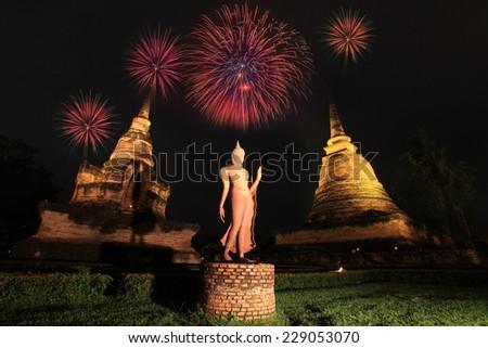 Fireworks in Loy Krathong festival at Sukhothai History Park  - stock photo