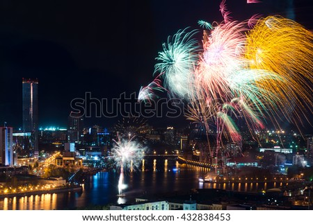 Fireworks  in Yekaterinburg city pond and downtown night
