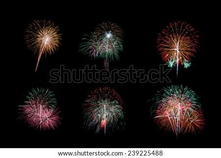 fireworks international  - stock photo