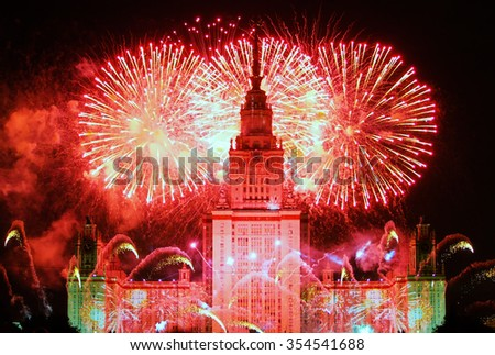 Fireworks near Lomonosov University in Moscow - stock photo