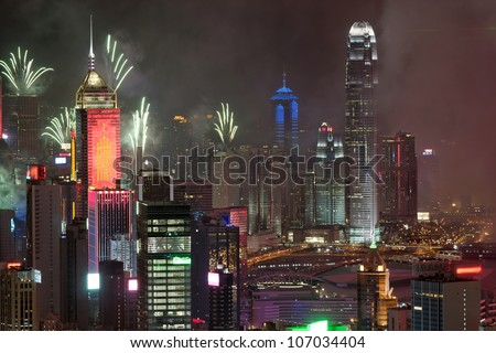 Fireworks on the Victoria Harbor celebrate the anniversary of Hong Kong reunification to China, 1st July 2012. - stock photo