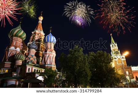 Fireworks over Moscow, Russia - stock photo