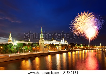 Fireworks over the Moscow Kremlin and the Moscow river. Moscow, Russia. - stock photo