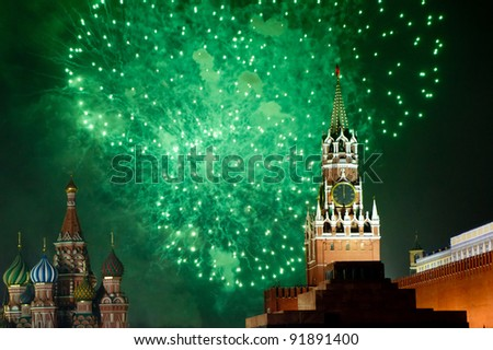Fireworks over the Moscow Kremlin on New Year 2012 - stock photo