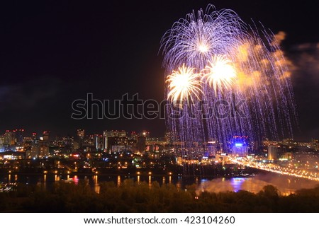 Fireworks. View of the right bank. Novosibirsk, Russia.
