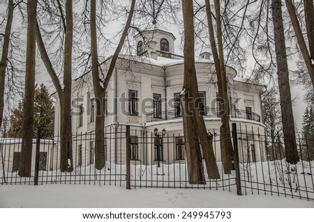 "Firsanovka, Moscow region - January 31, 2015, Memorial estate ""Serednikovo"". Estate Vsevolozhsky and Stolypin, Park-manor ensemble of the late XVIII - early XIX century."