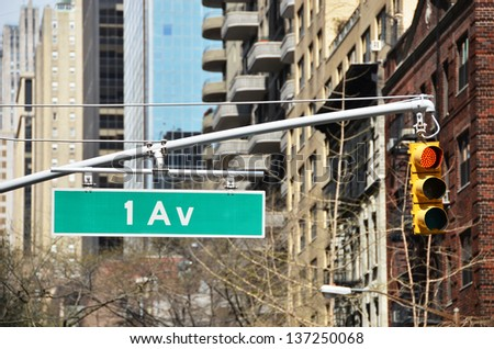 First Avenue, New York City - stock photo