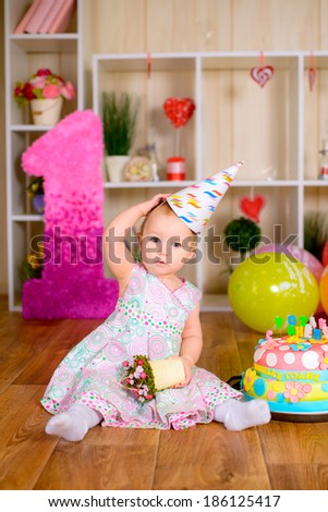 First birthday of cute baby girl