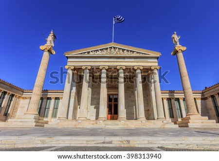 first national academy in Athens - stock photo