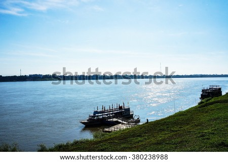 Fish cages - stock photo