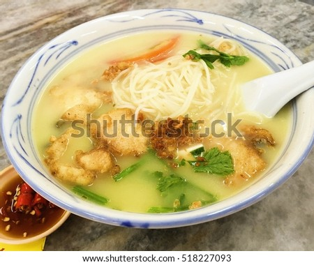 Fish paste with rice noodle