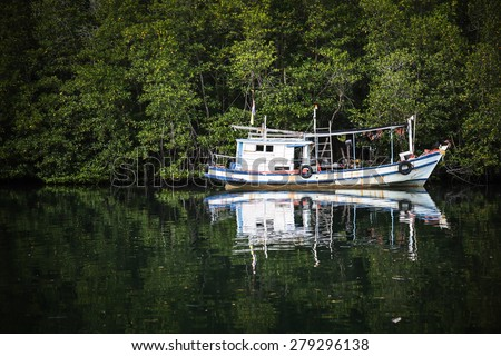 fishing boat in Klong jao river, Koh Kood(kood island) ,Trat Thailand - stock photo