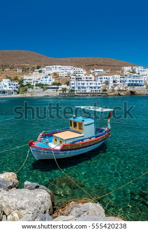 fishing boat on port of chora, Astypalaia