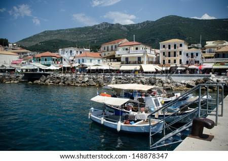 Fishing boats in harbor, Parga Greece