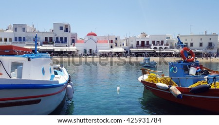 Fishing boats in the old port in Myconos island, Cyclades, Greece - stock photo