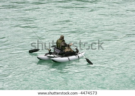 Pontoon boat stock images royalty free images vectors for Fishing kings free