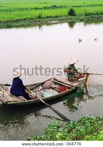 Fishing in Vietnam with an electric battery - stock photo