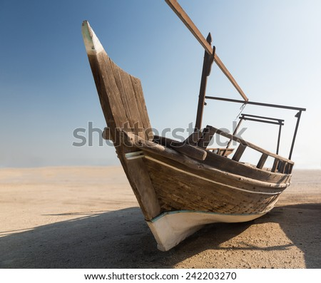 Fishing or fisherman boat or dhow isolated in desert with no sign of the ocean in Bahrain, Middle East - stock photo