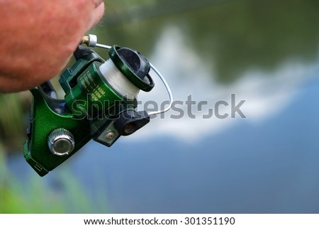 Fishing rod closeup
