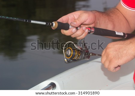 fishing tackle for catching of predatory fish. Clouse up
