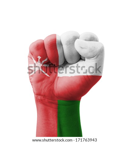 Fist of Oman flag painted, multi purpose concept - isolated on white background