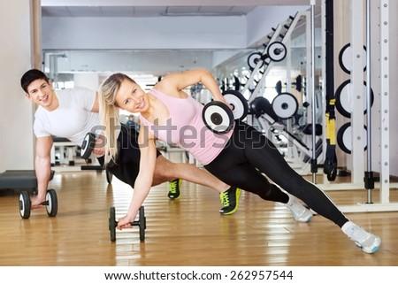 Fit, fitness, cross. - stock photo