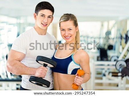Fit, fitness, gym. - stock photo