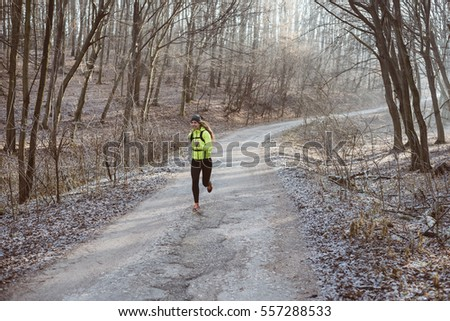 Fit woman running outdoor