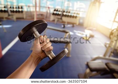 fitness challenge On Dumbbell Training - stock photo