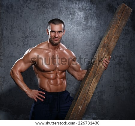 Fitness. Handsome man with perfect body - stock photo