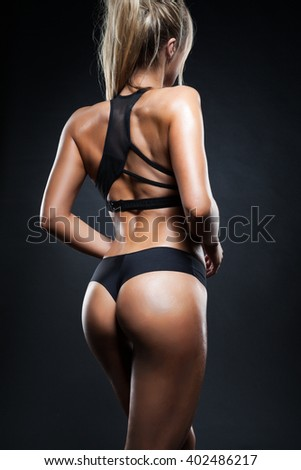 Fitness woman back