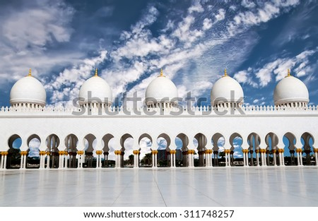 five domes of Sheikh Zayed Mosque  against sky in Abu Dhabi
