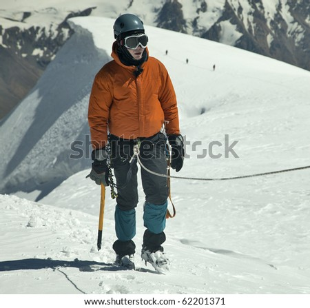 Five meters to the summit - stock photo