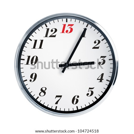 Five minutes on the fourth wall clocks - stock photo