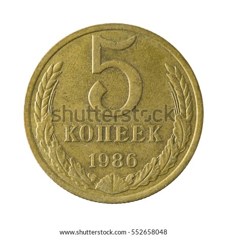 five russian kopeyka coin (1986) isolated on white background