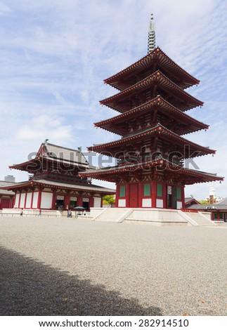 Five Storied Pagoda at Shitennoji Temple in Osaka, Japan - stock photo