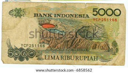 Five thousands rupiah bill of Indonesia, 1992, green pattern