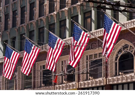 Five United States Flags Flying - stock photo