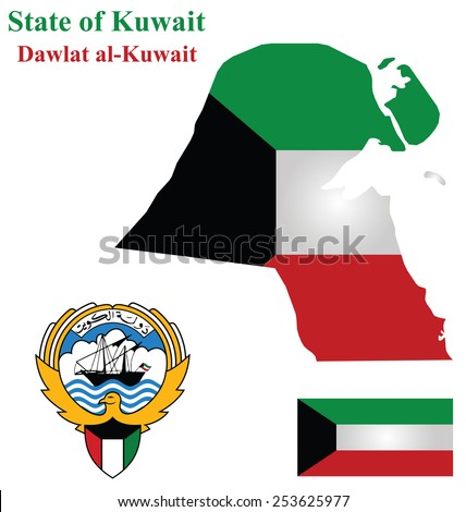 Flag and coat of arms of the Arabic country State of Kuwait overlaid on detailed outline map isolated on white background Arabic translation State of Kuwait
