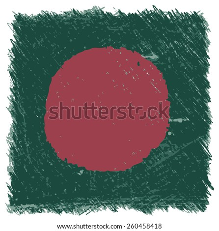 Flag Bangladesh square shape - stock photo