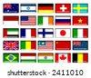 Flag buttons - stock vector