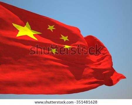 flag fluttering in the wind. China. 3d - stock photo