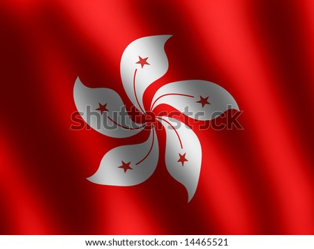 Flag Hong Kong waving in wind textile texture pattern