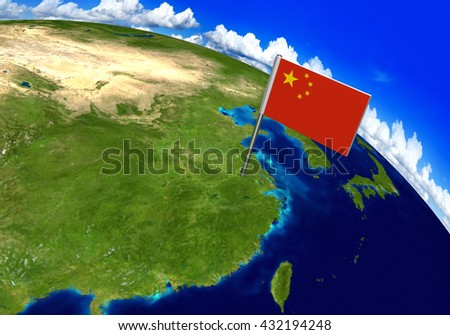 Flag marker over country of China on world map 3D rendering, parts of this image furnished by NASA - stock photo
