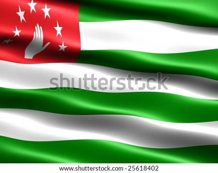 Flag of Abkhazia, computer generated illustration with silky appearance and waves