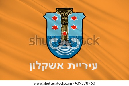 Flag of Ashkelon is a coastal city in the Southern District of Israel. 3d illustration - stock photo
