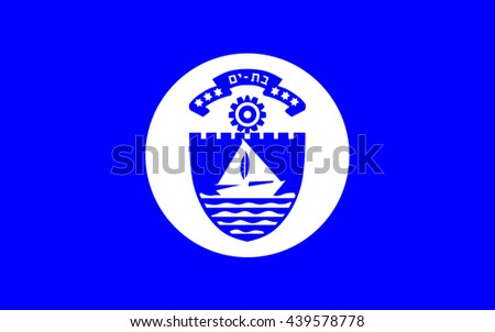 Flag of Bat Yam is a city of Israel - stock photo